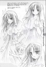 [Chronolog] - Pure Pure - Original Picture and Rough Sketches Book